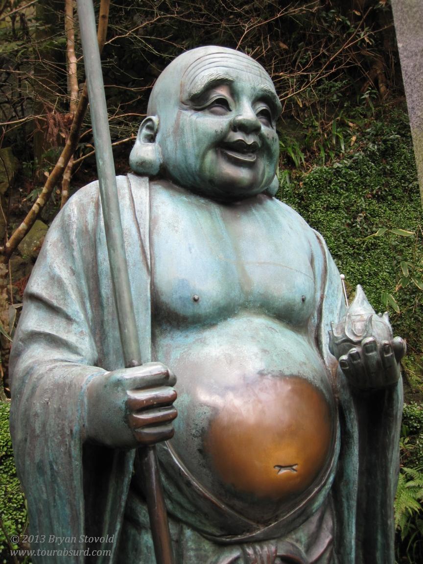 The Many Faces of Fukuokas Nanzoin Temple